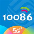 10086网上营业厅 V3.6.2 安卓版