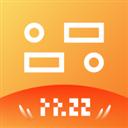 头号票据 V2.1.1 安卓版