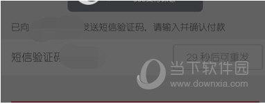 京东钱包下载