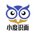 小度识面 V4.7.1 安卓版