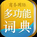 新课标小学生多功能词典 V3.4.4 安卓版