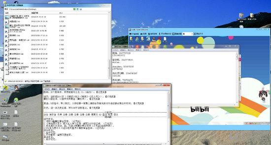 灰鸽子远程控制软件破解版