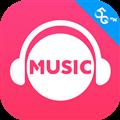 咪咕音乐无损破解版 V6.9.0 安卓免费版