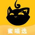 蜜喵选 V2.9.25 安卓版