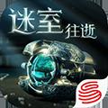 迷室:往逝 V1.0.1 安卓版