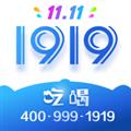 1919快喝 V7.2.1 安卓版