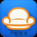 沙发管家海外破解版 V5.0.6 安卓版