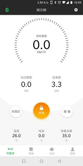 小郎之家 V4.1.0 安卓版截图1