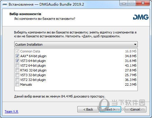 DMGAudio Bundle