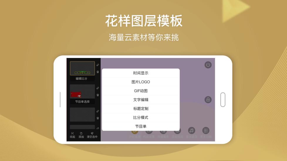 芯象直播助手 V20.03.2002 安卓版截图3