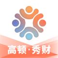 秀财网会计 V4.6.5 安卓版