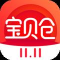 宝贝仓 V3.2.5 安卓版