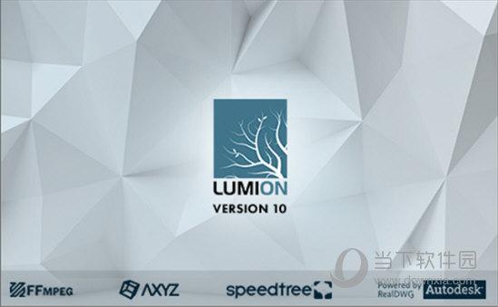 Lumion10离线版