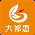 大祁惠 V2.0.18 安卓版