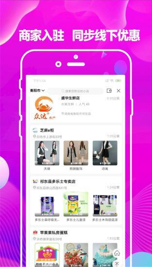 大祁惠 V2.0.18 安卓版截图4