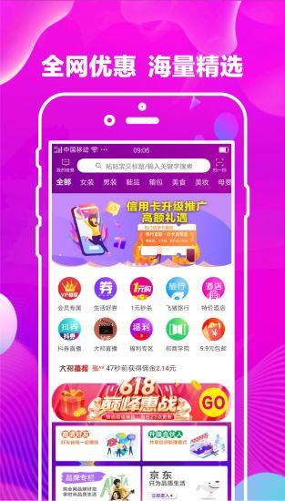 大祁惠 V2.0.18 安卓版截图1