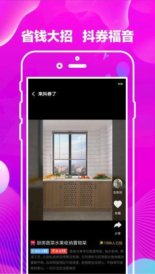 大祁惠 V2.0.18 安卓版截图3