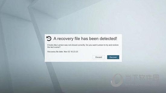 自动文件恢复