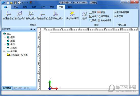 文泰切割软件破解版
