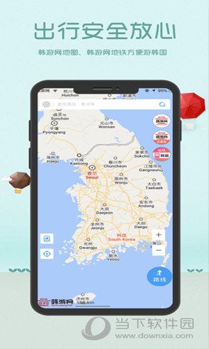 韩游网iOS版