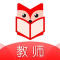 悦考教师 V2.1.0 安卓版