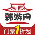 韩游网 V4.6.6 苹果版