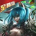 小鸟超神魔幻神域BT版 V1.0.0 安卓版