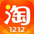 手机淘宝 V9.2.1 安卓版