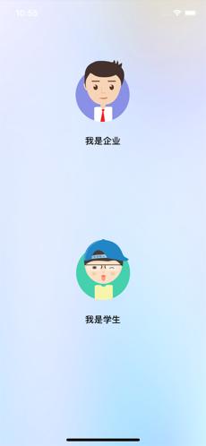 梧桐果 V2.0.2 安卓版截图4