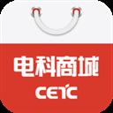 电科商城 V1.3.2 安卓版
