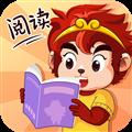 悟空识字亲子阅读 V1.0.8 安卓版