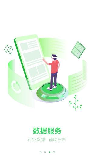 光e宝 V1.3.53 安卓版截图2