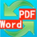 Word转PDF转换器免注册码版 V13.3 免费版