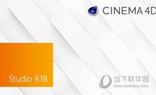 C4D R18中文破解版下载