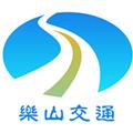 乐山交通APP V3.32 安卓版