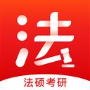 文都法考 V1.1.9 安卓版