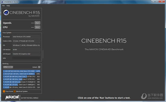 Cinebench R15中文版