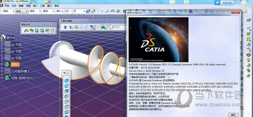 CATIA V5R21破解文件下载