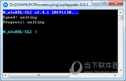 PC接收手机投影软件