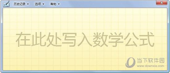 MathType6.8序列号生成器