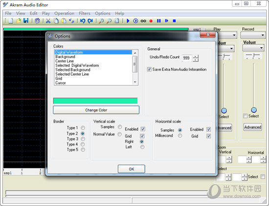 AKRAM Audio Editor