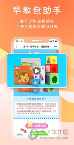 可可狮app