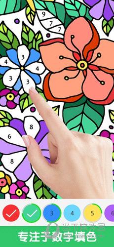 秘密花园数字涂色游戏手机版