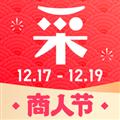 采源宝 V4.1.0 苹果版