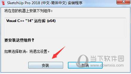 Su2018序列号和验证码工具