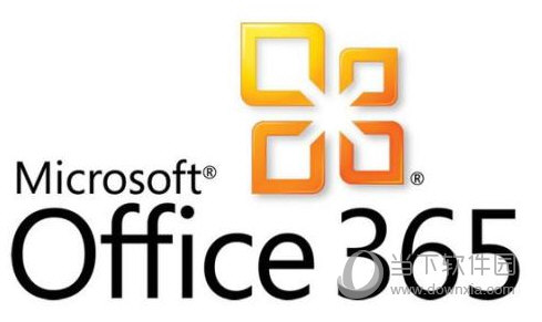 Office365企业版