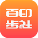 百步印社 V0.10.1 安卓版