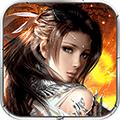 画江山BT版 V1.0.0 苹果版