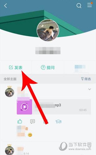 微信北京賽車高反水群:黑馬股的特征是什么?黑馬股的捕捉技巧介紹