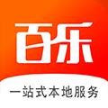 百乐外卖 V3.5 安卓版